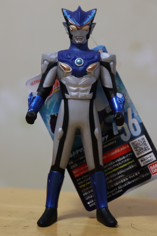 Bandai Ultraman R//B Ultra Hero Series 57 Ultraman Blu Flame Figure Japan