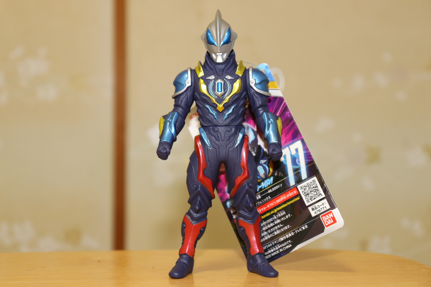 ultraman geed galaxy rising