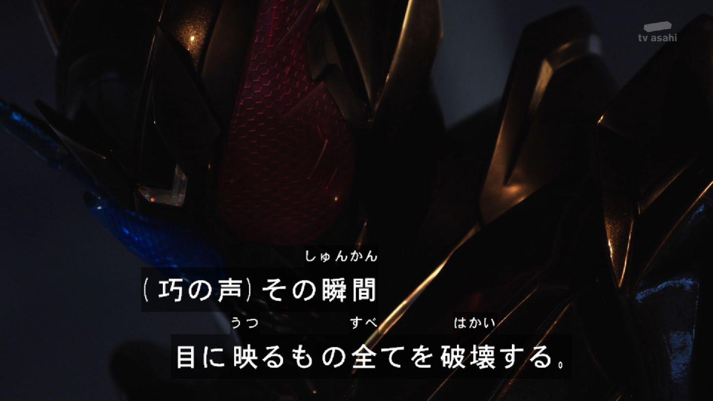 仮面ライダービルド21話感想