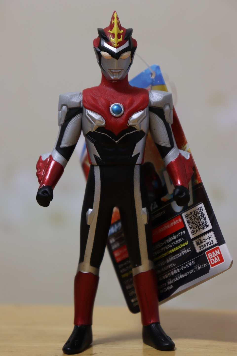 ブルフレイムのソフビ(ultraman bull flame soft vinyl figure)
