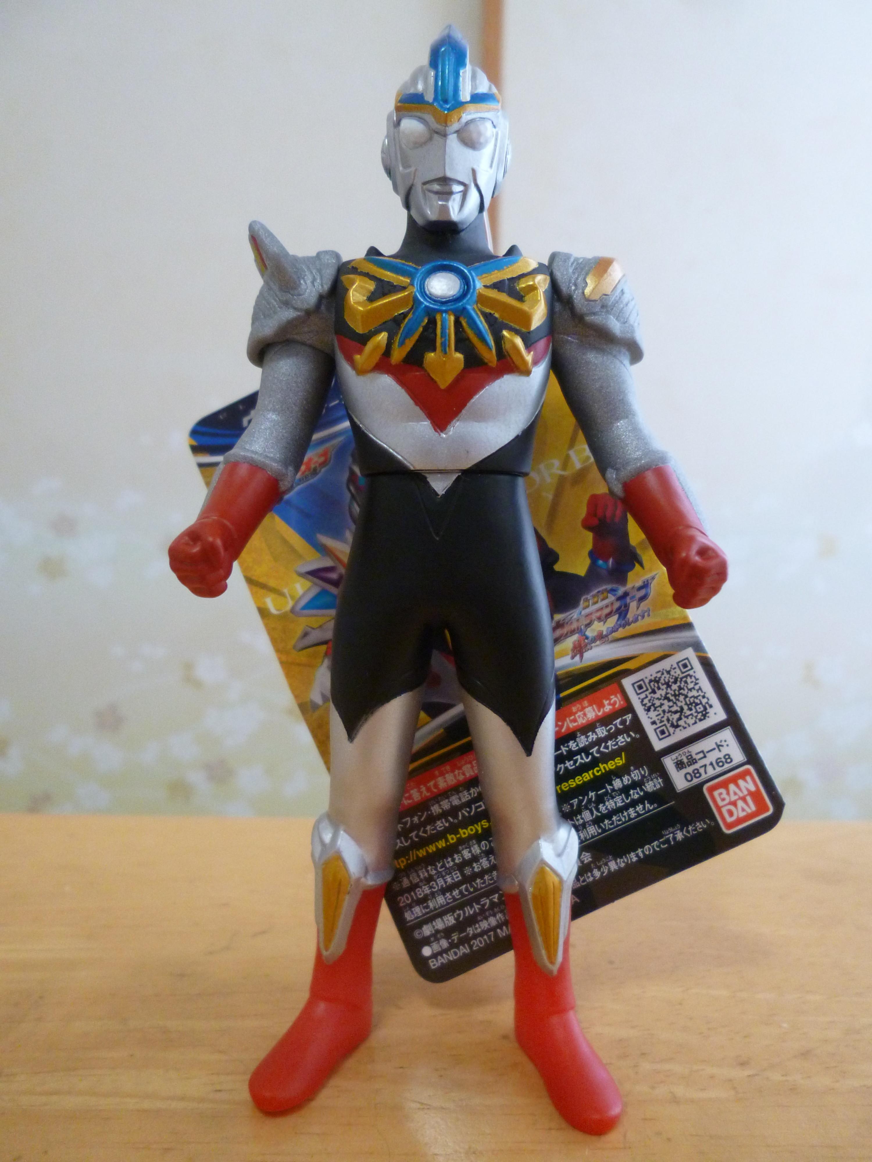 Bandai Ultra Hero Orb 06 Ultraman Trinity Daftar Harga Balon Motif Toy