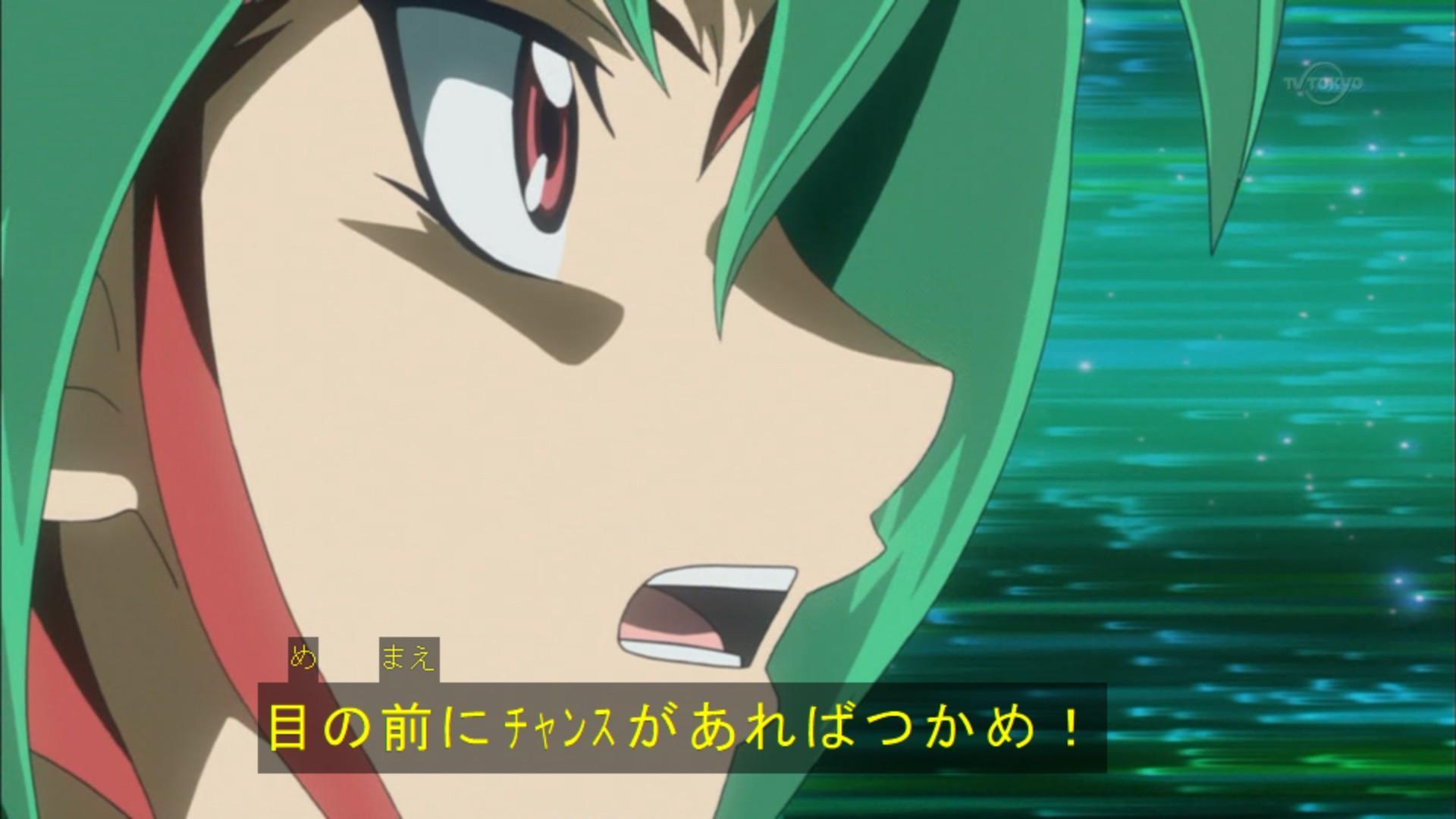 遊戯王ARC-Ⅴ第85話「水晶の翼」 ...