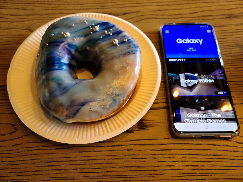 galaxyドーナツのサイズ