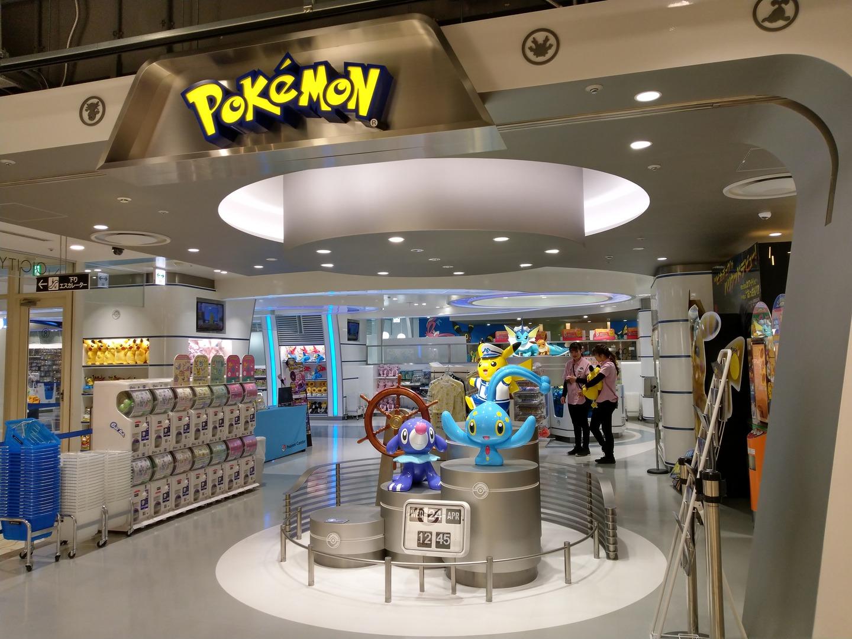 ポケモンセンターヨコハマ2019