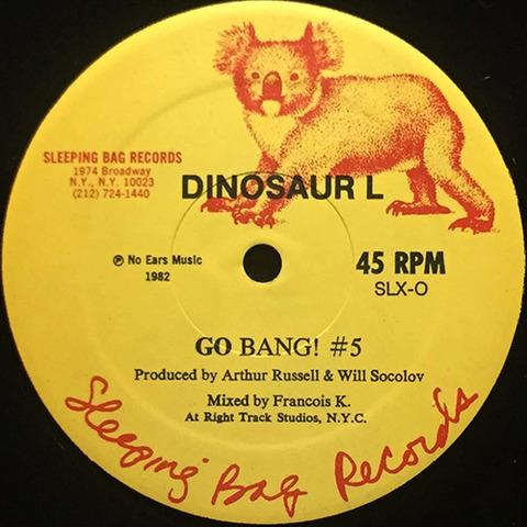 dinosaurl_gobang_yellow