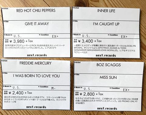 price-card