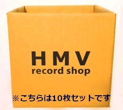 HMV_box