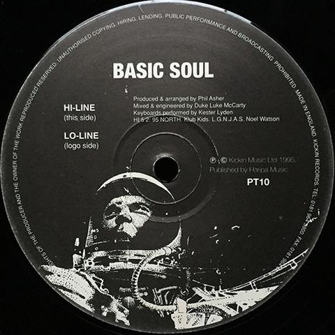 basicsoul_loline_uk
