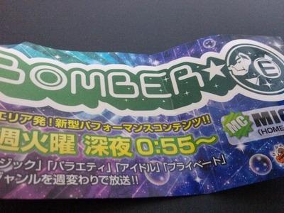 BOMBER-E