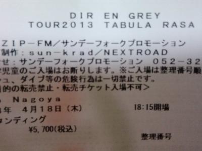 『TOUR 2013 TABURA RASA