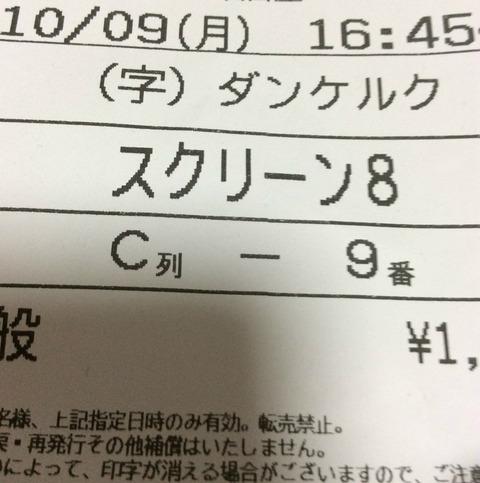 new_DMonAOTU8AAS49D