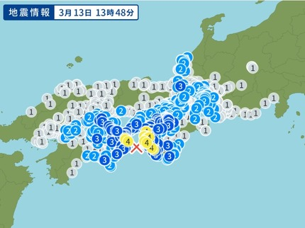 2019年3月13日の地震