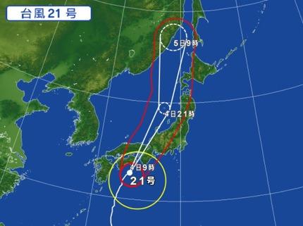 台風21号 9月4日午前10時30分現在の進路