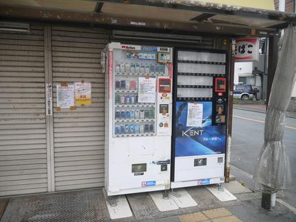 P2950053