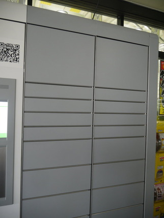 P2480507