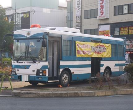 P2720160