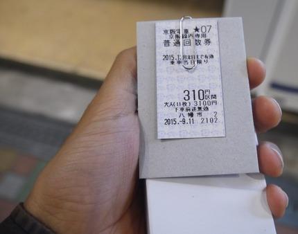 P1470076