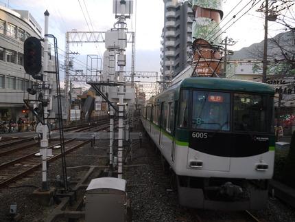P1030734