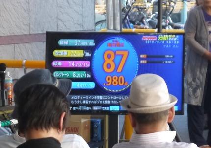 P3010157