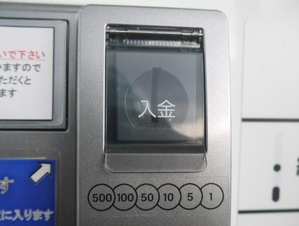 P1480860