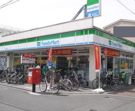 P2920017