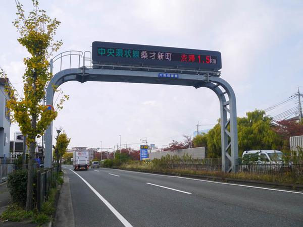 阪神高速 通行止め 2020年11月-11