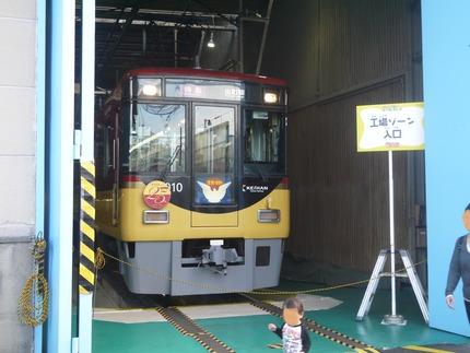 P1250767