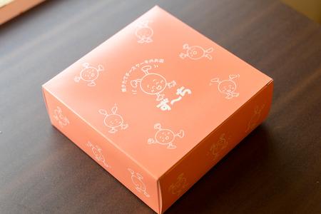 ず〜ち-2008048
