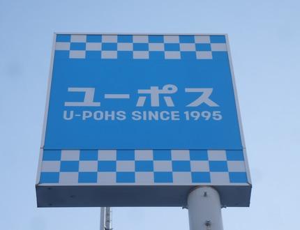 P2580086