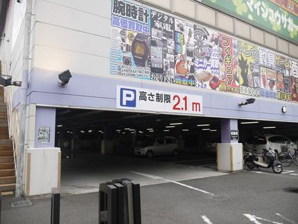 P1700881
