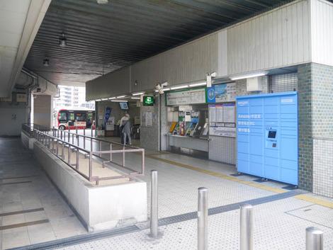 AmazonHub 萱島駅-5
