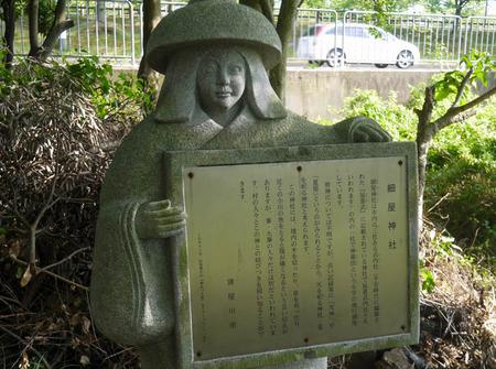 細屋神社 移転-3
