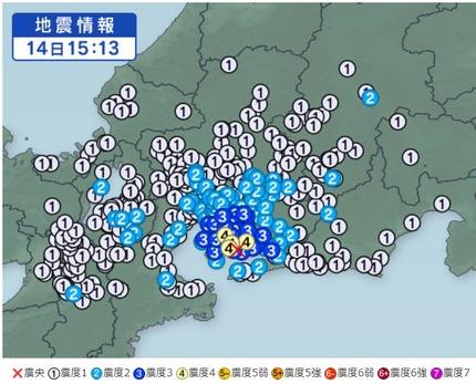 2018年4月14日の地震