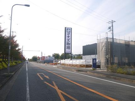 P1250979