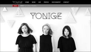 yonige