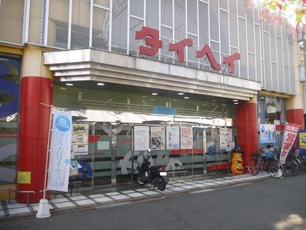 P1500433