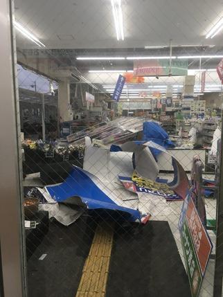デポマート 台風被害1