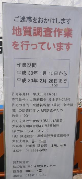 P2370299 - 2