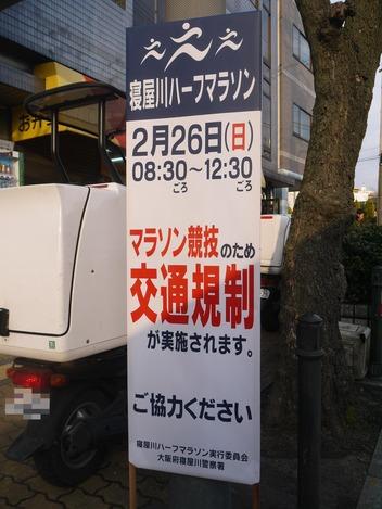 P2000483