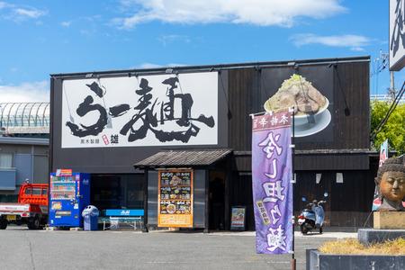 シャカリキ-2008272