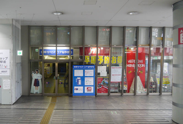 JTB寝屋川 閉店 2021年1月-3