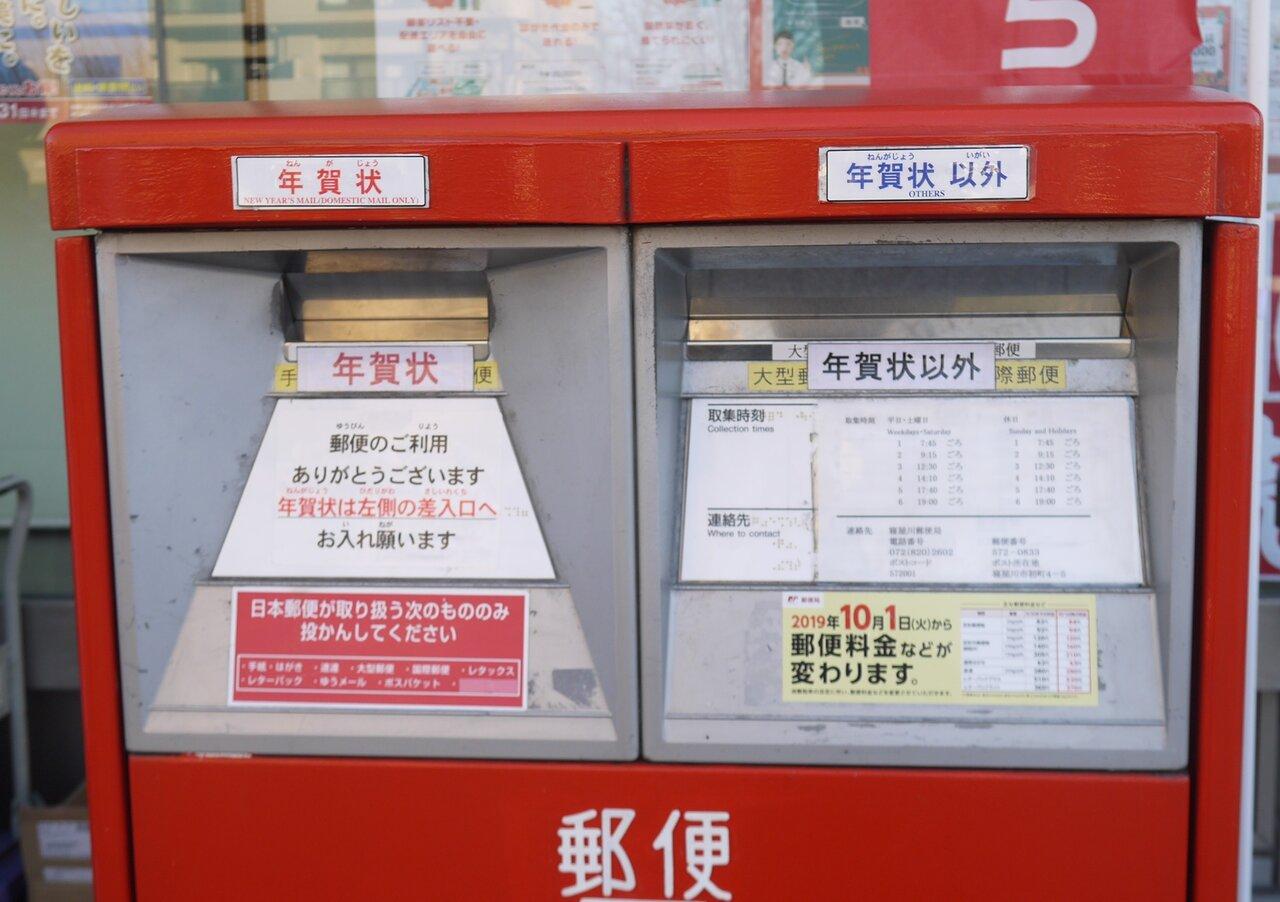郵便 ポスト いつ 届く ポストの集荷の時間や土日はやってる?投函した後の配達はどうなの