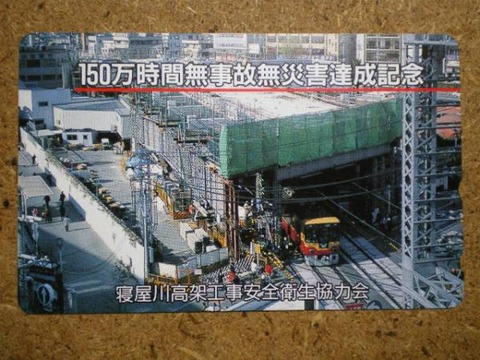 saizensenu-img600x450-136604842018rhch47231