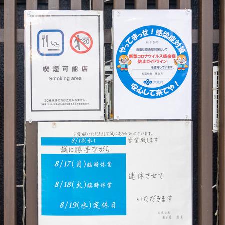 華と月-2008115