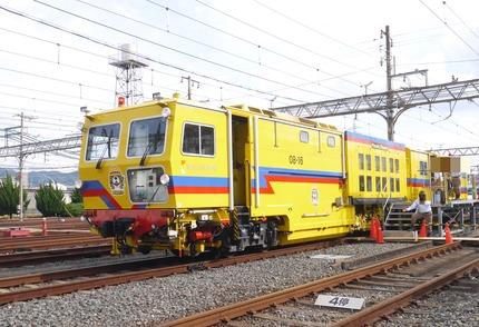 P2630500
