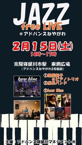 20200215_jazz800x450