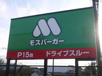P2710599