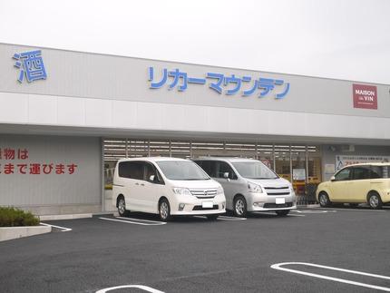 P1270266