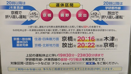 P1680275 - 拡大2