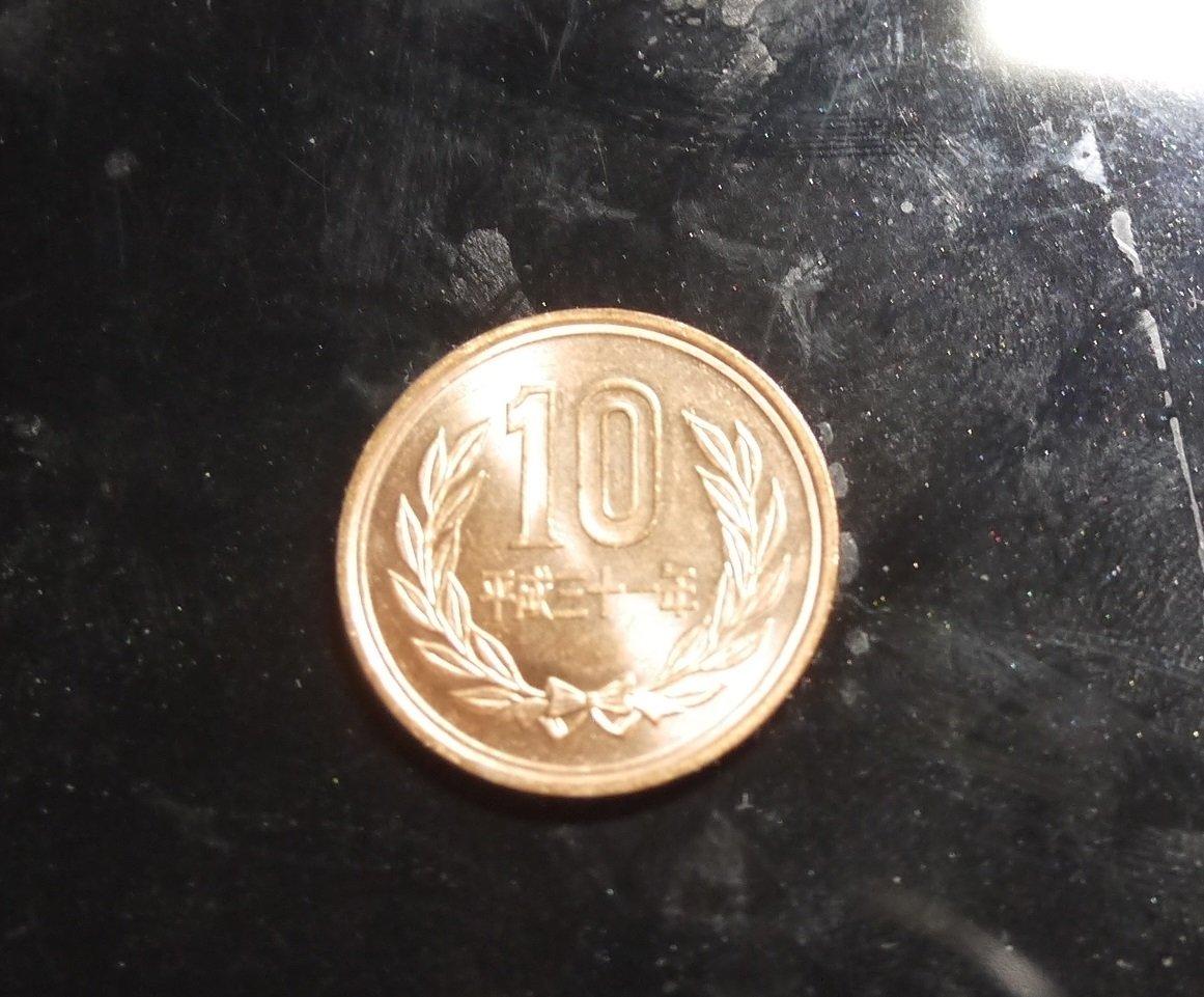 平成31年 硬貨 入手方法